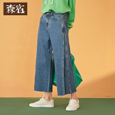 【支持礼品卡】森宿Y纯棉直筒裤春装2018新款文艺毛边水洗宽松牛仔裤女