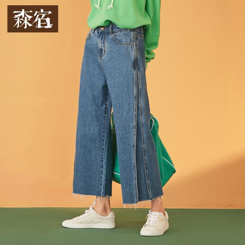 110】森宿纯棉直筒裤春装2018新款文艺毛边水洗宽松牛仔裤女