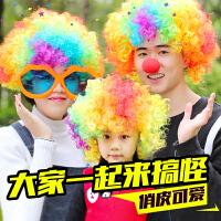 万圣节搞笑小丑假发演出表演道具儿童假发头套彩色爆炸头搞怪发套