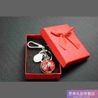 钥匙扣定制双面照片 刻字广告链logo小挂件创意情侣礼物毕业礼品