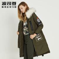 波司登(BOSIDENG)2017新款冬季长款大毛领直筒韩版女款羽绒服长B70142104V