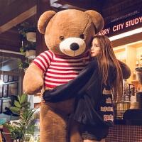 毛绒玩具1.6米*抱抱熊泰迪熊公仔娃娃生日礼物送女友玩偶熊