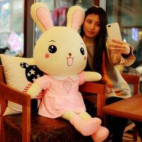 兔子毛绒玩具 公仔大号布娃娃儿童玩偶抱枕小白兔子礼物女生