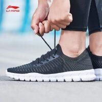 李宁健身鞋男鞋2018新款Oday透气轻便耐磨一体织袜子鞋夏季运动鞋AFHN027