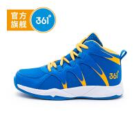 【秋尚新】361度童鞋 儿童篮球鞋18年秋季新品男童运动鞋中大童透气防滑鞋子 K71831104