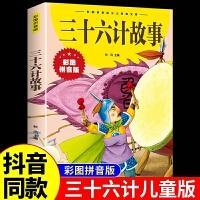 九型人格心理学书籍畅销排行榜9型人格的智慧心理学书籍入门人际沟通的钻石法则 洞察自己和身边人真实想法 性格测试心理学读