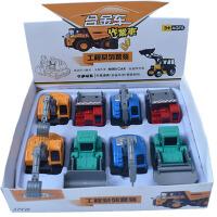 8只一盒儿童迷你回力工程车合金玩具模型挖掘机推土机口袋玩具车 792F八只装