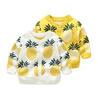 女婴儿童装毛衣服针织外套装1岁男宝宝春秋冬装婴儿6个月开衫秋装