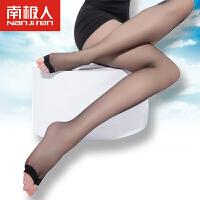 南极人女士 防脱丝 超薄包芯丝鱼嘴袜连裤袜 性感超薄打底丝袜 面膜袜单条装 NJRQ-NYZ022A