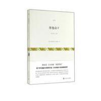【二手书旧书9成新'】 《维他命F》短经典第三辑 上海文艺出版社