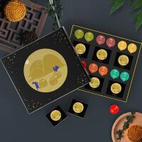????×稻香村小罐装茶中秋茶叶礼盒装组合装 喜迎国庆 默认款式