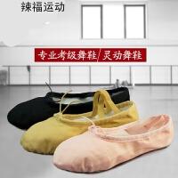 儿童舞蹈鞋软底猫爪鞋女练功鞋芭蕾舞鞋帆布瑜伽鞋