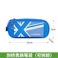 韩国kk树小学生女6-12岁文具盒男童1-3-4-6年级大容量可拆卸笔袋h0u
