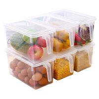 大容量冰箱收纳盒冷冻食品水果保鲜盒密封盒 透明盒 【4件 送4个】发8个