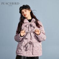 太平鸟短款羽绒服女2019冬季新款爆款紫色翻领白鸭绒时尚菱形压线
