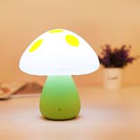 七夕礼物大号充电变色蘑菇灯触摸感应台灯创意节能卧室床头灯学习护眼灯 大号蘑菇充电台灯
