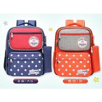 儿童书包小学生男孩1-3一三年级旅游小孩双肩背包