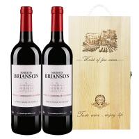 法国 威赛帝斯 布森侯爵干红葡萄酒 750ml 双支木质礼盒