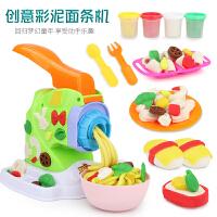 橡皮泥模具工具套装儿童冰淇淋面条机粘土玩具彩泥手工泥