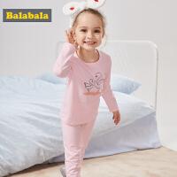 巴拉巴拉内衣套装儿童秋衣秋裤薄款长袖宝宝睡衣女棉质卡通家居服