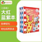 #凯迪克 苏斯博士Beginner Books系列 大红蓝紫本三册精装合集