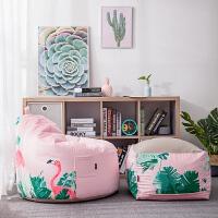 懒人沙发豆袋个性创意客厅卧室单人小户型整装女孩躺椅