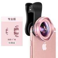 手机镜头广角镜头通用单反摄像头外置高清附加镜照相摄影抖音网红iphone苹果7P相机微距鱼眼三合一套 【版】玫瑰金『二