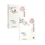 初中语文课外阅读读本(9上下) 共2册