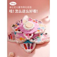 迪士尼玩具儿童化妆品芭比冰雪奇缘公主套装小孩无毒生日礼物女孩