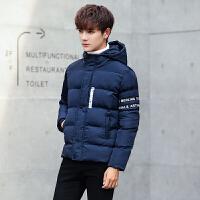 新款青少年棉衣男士外套潮流韩版修身连帽棉服学生加厚棉袄男大码