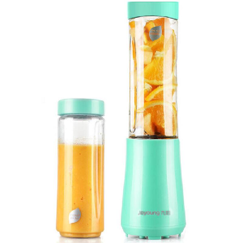 九阳 L3-C1 便携式榨汁机 家用全自动果蔬多功能迷你果汁杯旋风速榨 小巧随行 双杯配置
