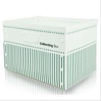 百纳德环保PP塑料时尚条纹衣物收纳箱 塑料整理盒绿色