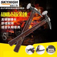 奥新汽车钣金锤 胡桃木柄钣金修复工具 高碳钢汽修整形扁头锤子