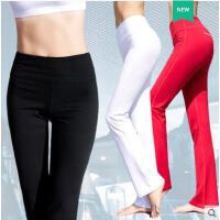 户外运动瑜伽裤纯色高腰弹力运动裤女直筒瑜伽服瑜珈裤紧身裤子长裤
