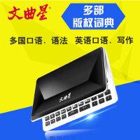 文曲星E900+S 电子词典无游戏朗文辞典学习机整句翻译背单词正品 白色 黑色可选 下单备注一下哦