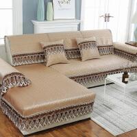 欧式夏季凉席沙发垫夏天藤席防滑凉坐垫沙发套全包套罩巾 金色 孔雀