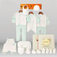 春夏初生儿宝宝衣服礼盒满月礼物刚出生用品套装
