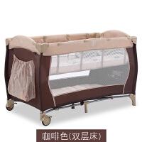 欧式便携式婴儿床多功能可折叠游戏床新生儿折叠床旅行床BB宝宝床