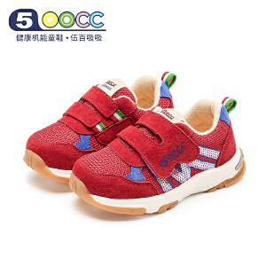 500cc儿童机能鞋2018年春秋新款男女宝宝防滑学步鞋软底婴儿鞋子
