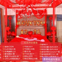 婚庆用品创意婚房布置婚礼结婚卧室纱幔浪漫韩式拉花装饰套装
