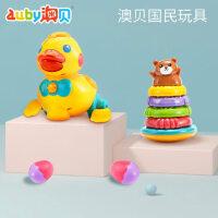 澳贝下蛋鸭婴儿益智乖乖小鸭子引导学爬行学步小熊叠叠圈宝宝玩具