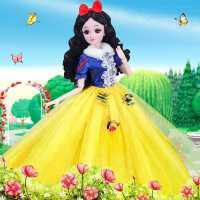 黛蓝芭比特大号洋娃娃公主套装60cm单个大女孩儿童玩具生日礼物