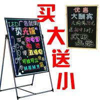 七彩LED电子荧光板发光广告牌 手写发光电子黑板展示板50 70宣传
