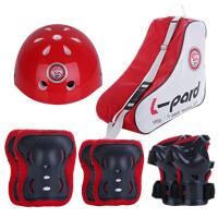 轮滑护具'护膝护掌护肘头盔包包'8件套滑冰护具儿童轮滑护具 红色护具套装 S