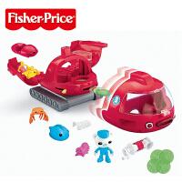 【当当自营】费雪海底小纵队儿童过家家角色扮演玩具马蹄蟹艇救援套装FCL81
