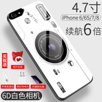 iphone7背夹max充电宝X苹果6电池7plus背夹式8X6s手机壳XR无线冲便携女移动电源