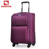 汉客(HANKE)万向轮拉杆箱20寸旅行箱男女行李箱子登机箱子