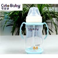 可�鄱嘈律�����手柄自�游�管��口����PP塑料奶瓶