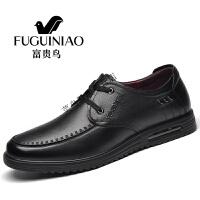 富贵鸟男鞋秋季气垫皮鞋男男士商务休闲鞋黑色软面皮软底鞋子 A791033黑色 40