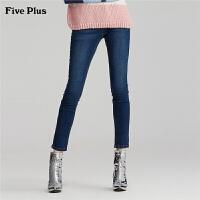 Five Plus女装小脚牛仔裤女高腰修身铅笔长裤子洗水做旧棉质
